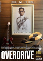 Overdrive Guitar Magazine Issus 190