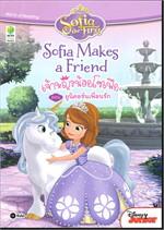Sofia the First : Sofia Makes a Friend
