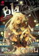 BlaCX 22 ครึ่งส่วนความรัก ครึ่งเสี้ยวความทรงจำ