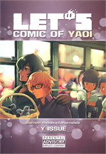 LET'S Comic of Yaoi