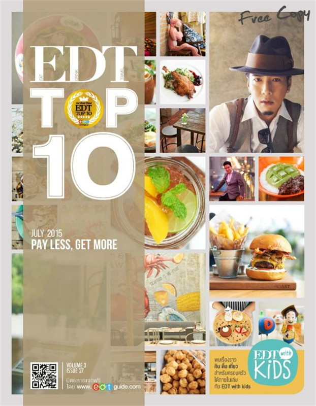 EDT Top 10 Issue 27 (ฟรี)