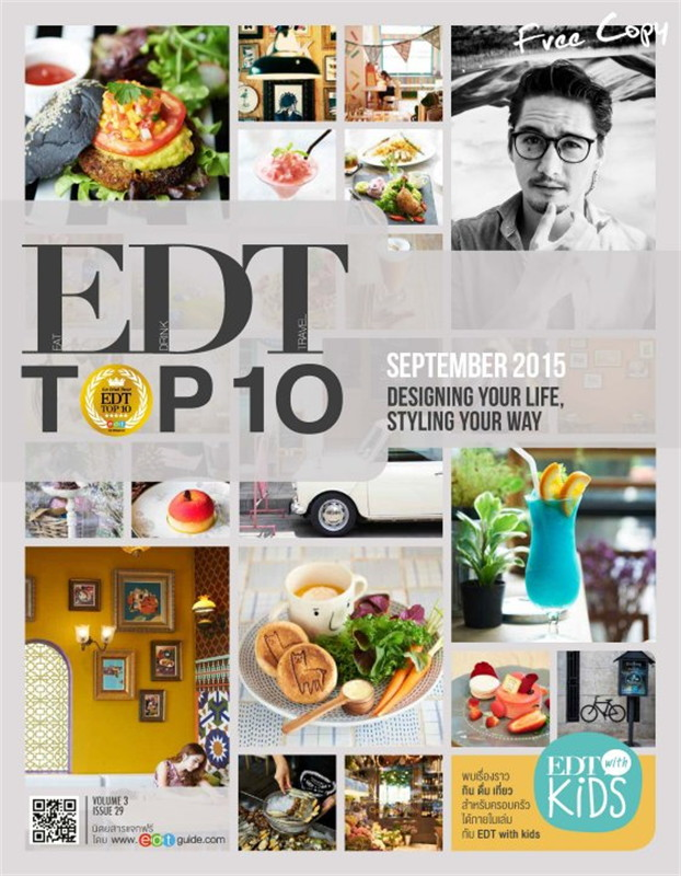 EDT Top 10 Issue 29 (ฟรี)