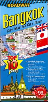 ROADWAY BANGKOK (4 LANGUAGES)