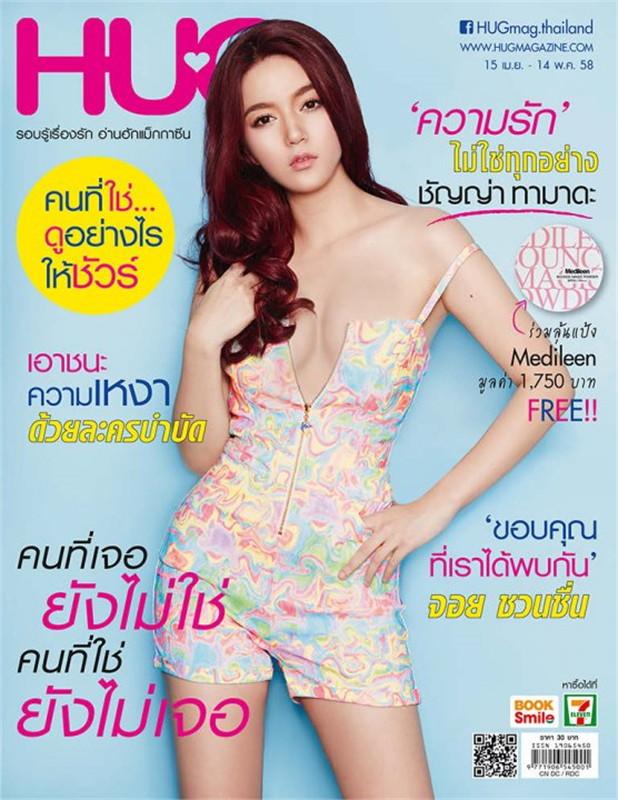 นิตยสาร HUG Magazine ฉบับ เม.ย 58
