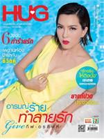 นิตยสาร HUG Magazine ฉบับ พ.ค 58