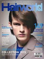 Hair World Vol.61