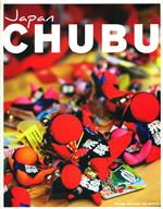 Japan Chubu