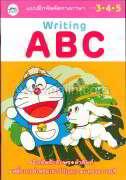 Dorae บฝห.คัดทางภาษา Writing ABC