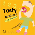 123Tasty Numbers