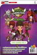 LINE GAMES VOL.2 (120.-)