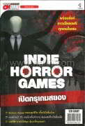 Indie Horror Games (120.-)