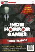 Indie Horror Games (120.-)