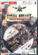 Final Bullet Vol.1 (140.-)