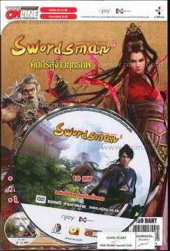 SWORDSMAN VOL.1 (150.-)