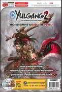 YULGANG2 VOL.1 (140.-)