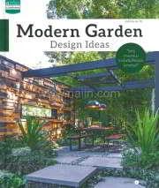 สวนในบ้าน เล่ม 36 Modern Garden Designฯ