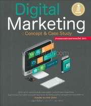 Digital Marketing Concept & Case Study 2