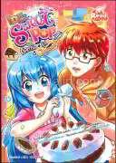 Idol Secret Sweet Pop - คัสตาร์ด มูส & C
