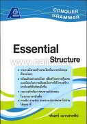 Essential Structure