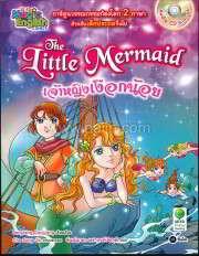 เจ้าหญิงเงือกน้อย The Little Mermaid + C
