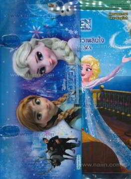 ชุดนิทานสองภาษา Frozen แถมกระเป๋า