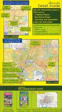 แผนที่กรุงเทพฯ 50 เขต และปริมณฑล