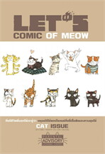LET'S Comic Of Meow
