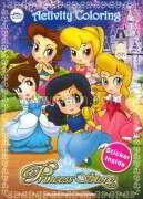 สมุดภาพระบายสีสติ๊กเกอร์ Princess Story