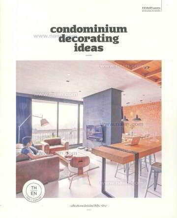 Condominium Decorating Ideas ( 2 ภาษา )