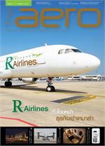 The Aero Magazine ฉ.17 มี.ค. 58 (ฟรี)
