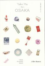 Take Me to Osaka