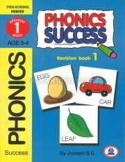 PHONICS SUCCESS Revision ล.1