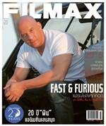 FILMAX ฉ.93 (มี.ค.58)