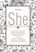 She (ชี)