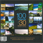 100 Resorts & 30 Hottest Places