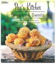 Pao's Kitchen Savories & Sweets