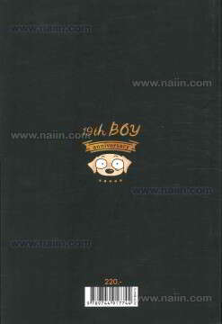 BOY No.36 : 19 th Boy anniversary