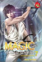 Magic World Online โลกออนไลน์ ล.7
