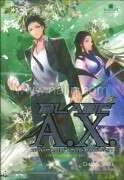 BLADE A.X. อภินิหารศาสตราสยบโลก ล.5 (จบ)