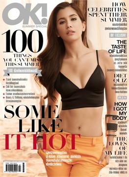 OK! issue Summer 2015