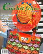 Crochet fashion Summer