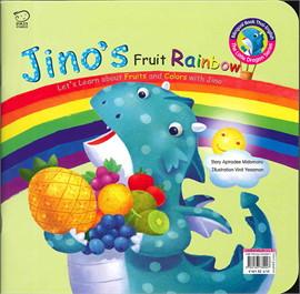 จีโน่กับผลไม้สีรุ้งของ