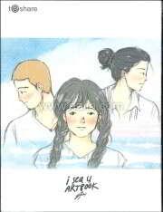 I Sea U Artbook (บรรจุปลอก)