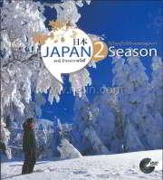 Japan 2 Season (แถม DVD)
