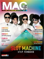 The Guitar Mag Vol.495