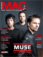 The Guitar Mag Vol.498