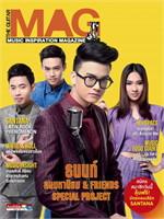 The Guitar Mag Vol.503