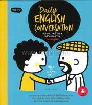 Daily English Conversation สนทนาภาษาอังก