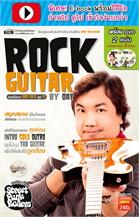 Rock Guitar by OAT+2DVD