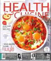 HEALTH & CUISINE ฉ.172 (พ.ค.58)